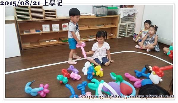 batch_104,08,21咺瑀分享氣球_5989.jpg