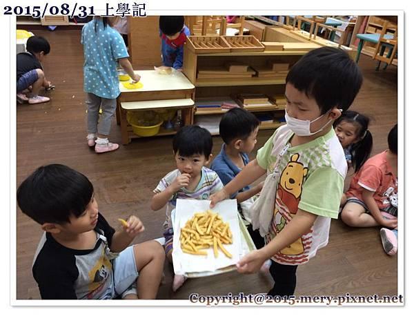 batch_宸霖回國帶來薯條三兄弟分享831_2974.jpg