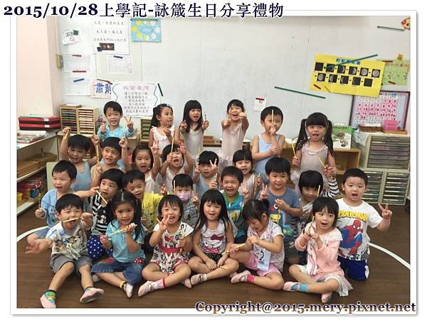 batch_詠箴生日分享禮物_4450.jpg