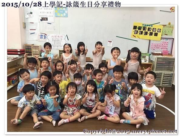 batch_詠箴生日分享禮物_5862.jpg
