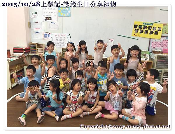 batch_詠箴生日分享禮物_6174.jpg