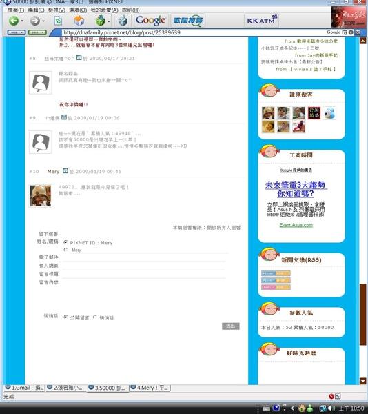 04_10.50_Jan._19.jpg