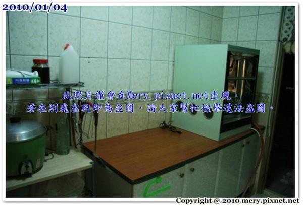 4b44328fc9362.jpg