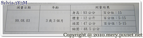 IMG_1805-1.JPG