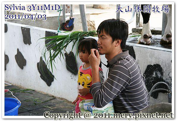 IMG_5532.JPG