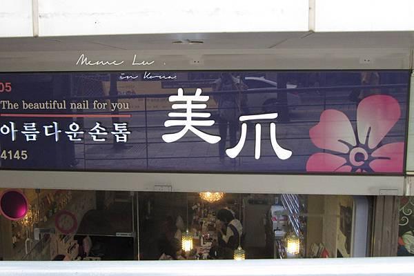 hongdae021