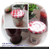 yaourt aux fraises