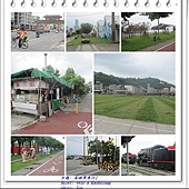 velo a Kaohsiung1