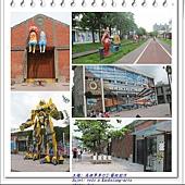 velo a Kaohsiung2