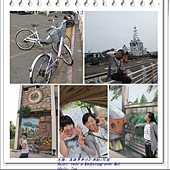 velo a Kaohsiung3
