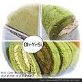 Matcha-Mousseline Framboise