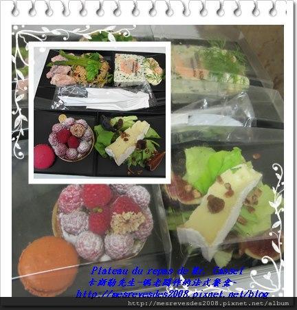 plateau de repas de Mr. Cassel