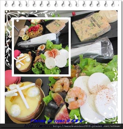 plateau du repas