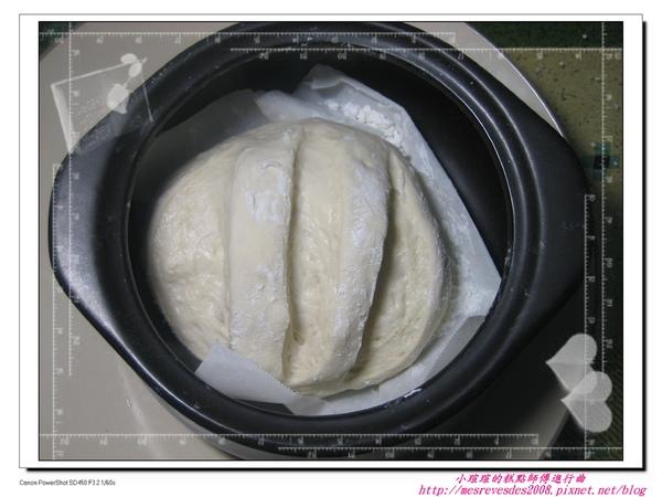 發酵後麵團