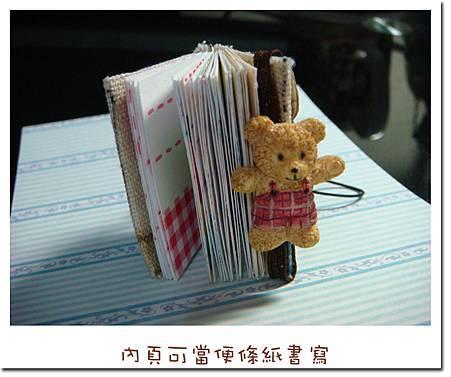 小熊內頁.jpg