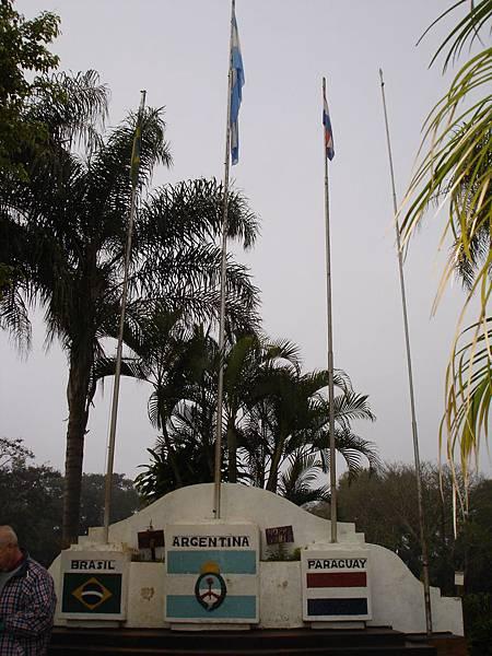 三國邊界紀念碑.jpg