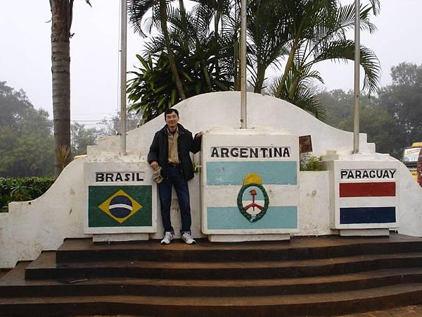 阿根廷、巴西、巴拉圭三國邊界.jpg