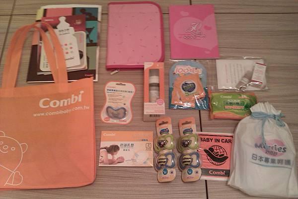 20110820combi孕媽孕爸體驗營贈品