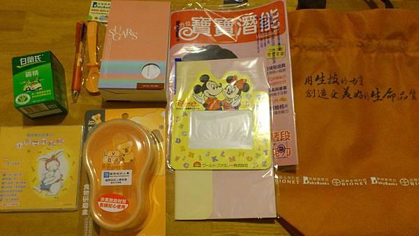 20110924訊聯HAPPY福袋俱樂部媽媽教室