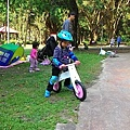 P_20150329_151955.jpg