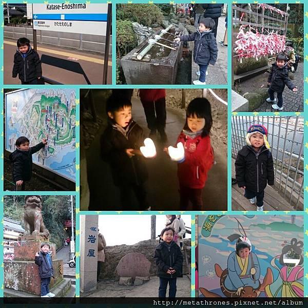 PhotoGrid_1455364628151.jpg