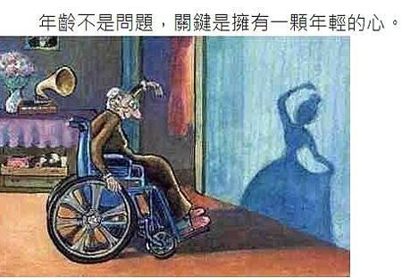 dancing_grandmather.jpg