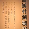 清明上河圖 (41).JPG