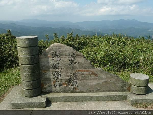 20111024草嶺灣坑頭山 (3).JPG