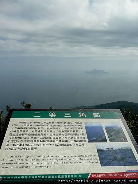 20111024草嶺灣坑頭山 (6).JPG