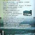 慕谷慕魚遊客中心 (3).JPG