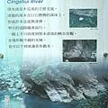 慕谷慕魚遊客中心 (6).JPG
