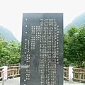 龍澗發電廠 (6).JPG
