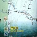 慕谷慕魚遊客中心 (4).JPG