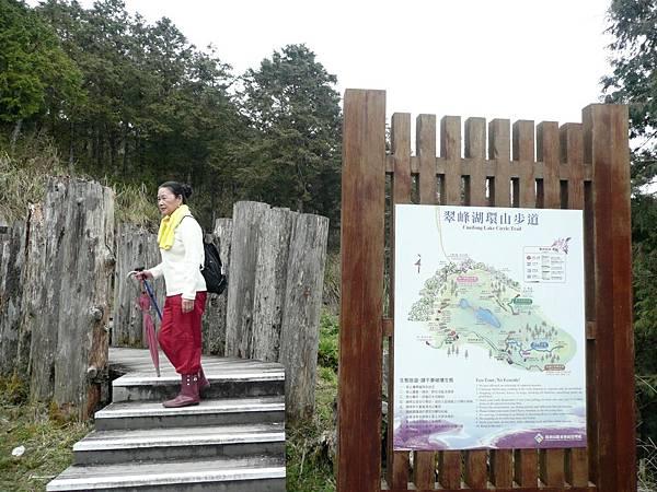 翠峰湖環湖步道 (1).JPG