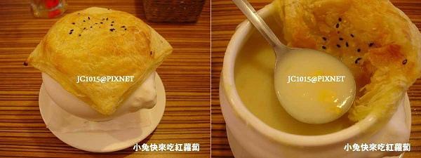 小王子♥小公主童話美食:主廚濃湯(加酥皮)