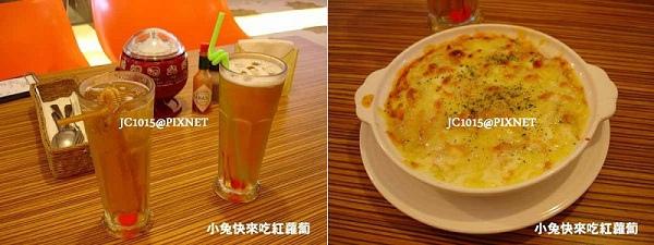 小王子♥小公主童話美食:蜂蜜綠茶&綠野仙蹤茄汁海鮮焗飯