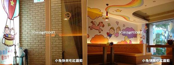 小王子♥小公主童話美食:環境