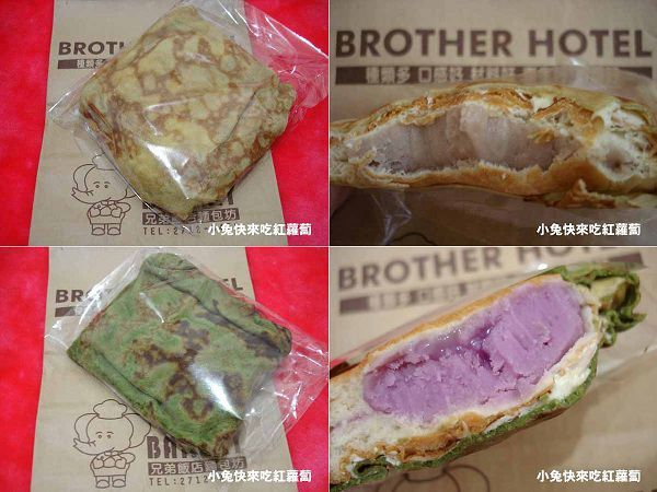 兄弟飯店麵包坊--山汁燒