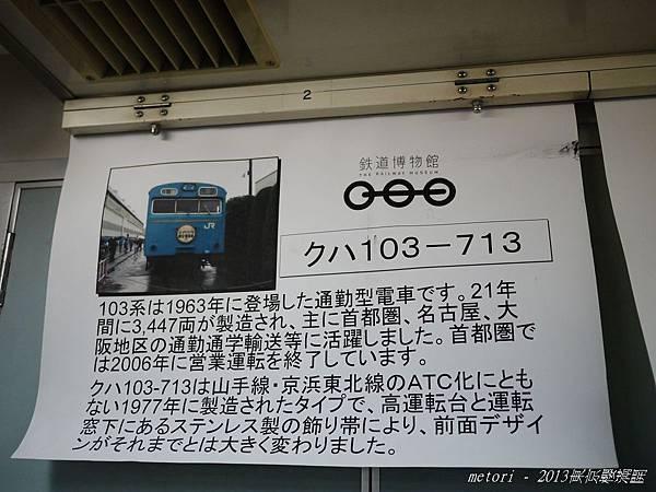 P1240175