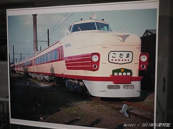 P1240220