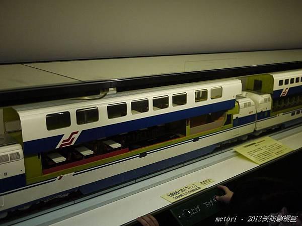 P1240235