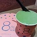 8% ice 甜•鹹點心屋9.jpg