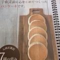 九州パンケーキカフェ8.jpg