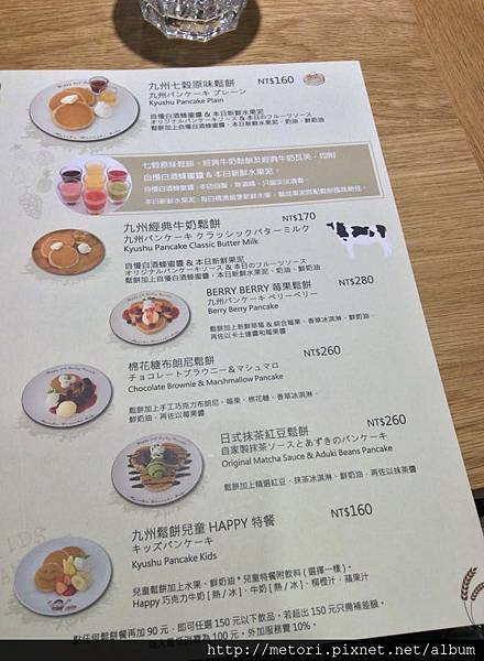 九州パンケーキカフェ10.jpg