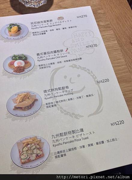 九州パンケーキカフェ14.jpg