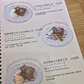 九州パンケーキカフェ18.jpg