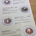 九州パンケーキカフェ17.jpg