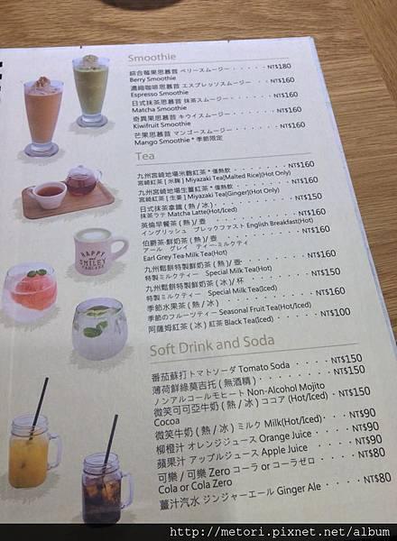 九州パンケーキカフェ20.jpg