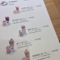 九州パンケーキカフェ22.jpg