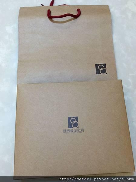 3B811F02-6A11-46CC-8781-F960E9FC3E09.jpeg